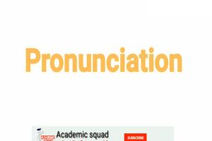 Pronunciation of top brands.
