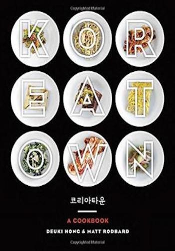 Koreatown- A Cookbook